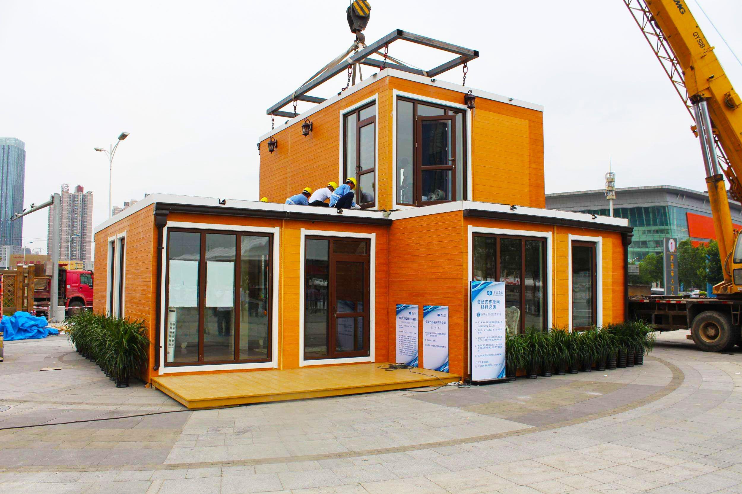 住人集装箱房屋是一种优良的抗震救灾建筑